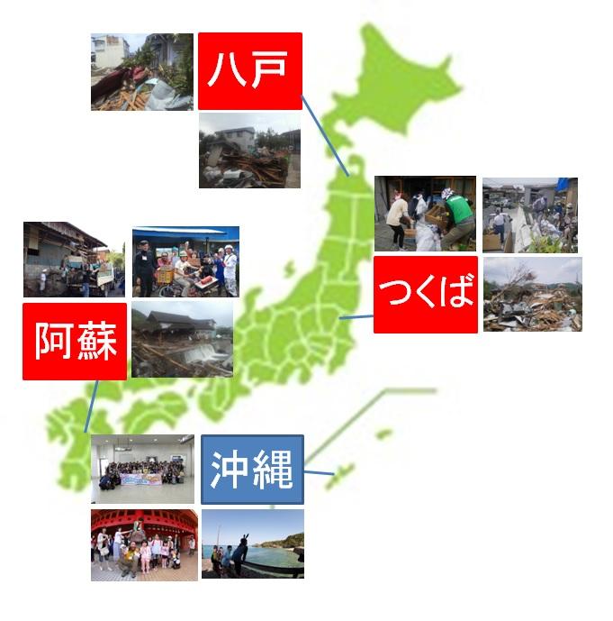2012年活動経歴